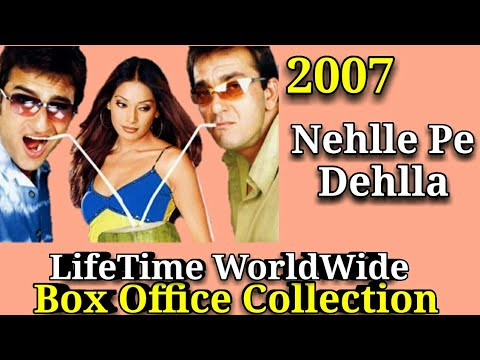 Nehlle Pe Dehlla Full Movie English Version Hd