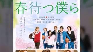 Top 11 Japanese Teen Movie