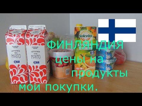 знакомства мужчин из финляндии с женщинами стран россии и украниы