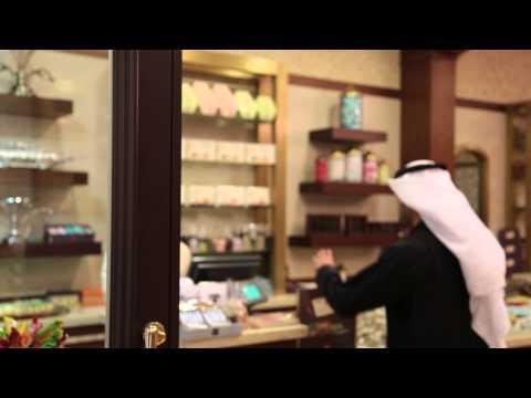 Next Payments - Kuwait Flour Mill