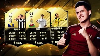 FIFA 17 | КУПИЛ ПЕЛЕ!!! | PACK OPENING