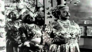 Anarkali - Aa Jaan-e-Wafa Aa - Geeta Dutt