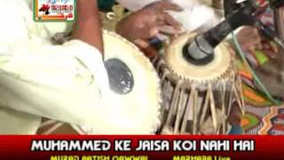 Download Muhammad ke jaisa koi nahin hai - Murad Aatish Qawwal - Natiya Qawwal MP3 song and Music Video