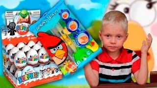 Angry Birds(Энгри бердс)  раскраска жевательная и киндер сюрпризы Kinder Surprise