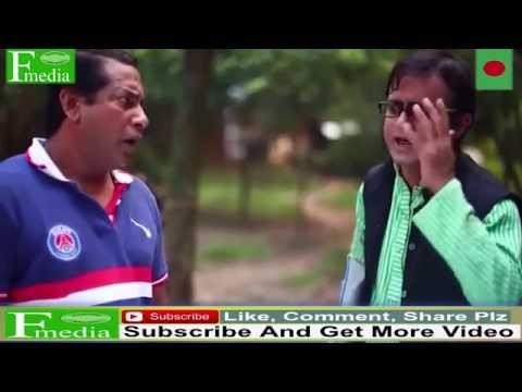 চরম হাসির ভিডিও না দেখলে পুরাই মিস - Funny Video Clips  Bangla Fun  Hd Funny Video  funny Clips720P