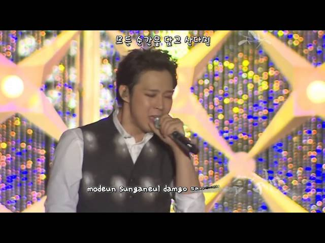 Park Yoochun 박유천 - Thirty/서른../Lazy Life (The Return Of The King) [eng + rom + hangul + karaoke sub]