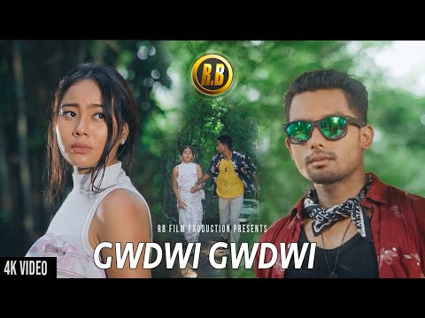 GWDWI GWDWI (Official Music Video)    RB FILM PRODUCTION    Lingshar & Srija