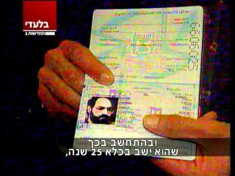Former CIA director: release Pollard 