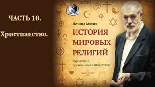 видео Основные факты четвертого периода русской истории