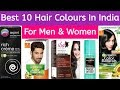 Best 10 Hair Colours In India For Men & Women With Price.