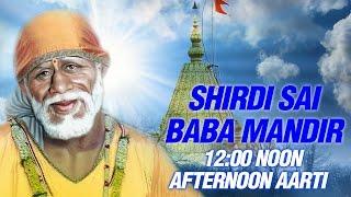 Shirdi Sai Baba Afternoon Aarti (12:00 Noon) by Suresh Wadkar | Full Mandir Madhyan Aarti
