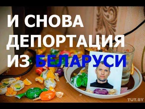 Снова депортация из Беларуси, Настя Рыбка как национальная идея / ТЛУМАЧ СТРАНА ДЛЯ ЖИЗНИ
