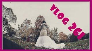 Влог 18.10.15 Фотосессия в свадебных платьях!