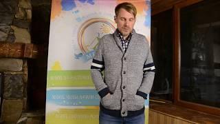 отзыв Неволина Евгения (РФ,Москва) о курсе сухого голодания в Карпатах в августе 2017 года