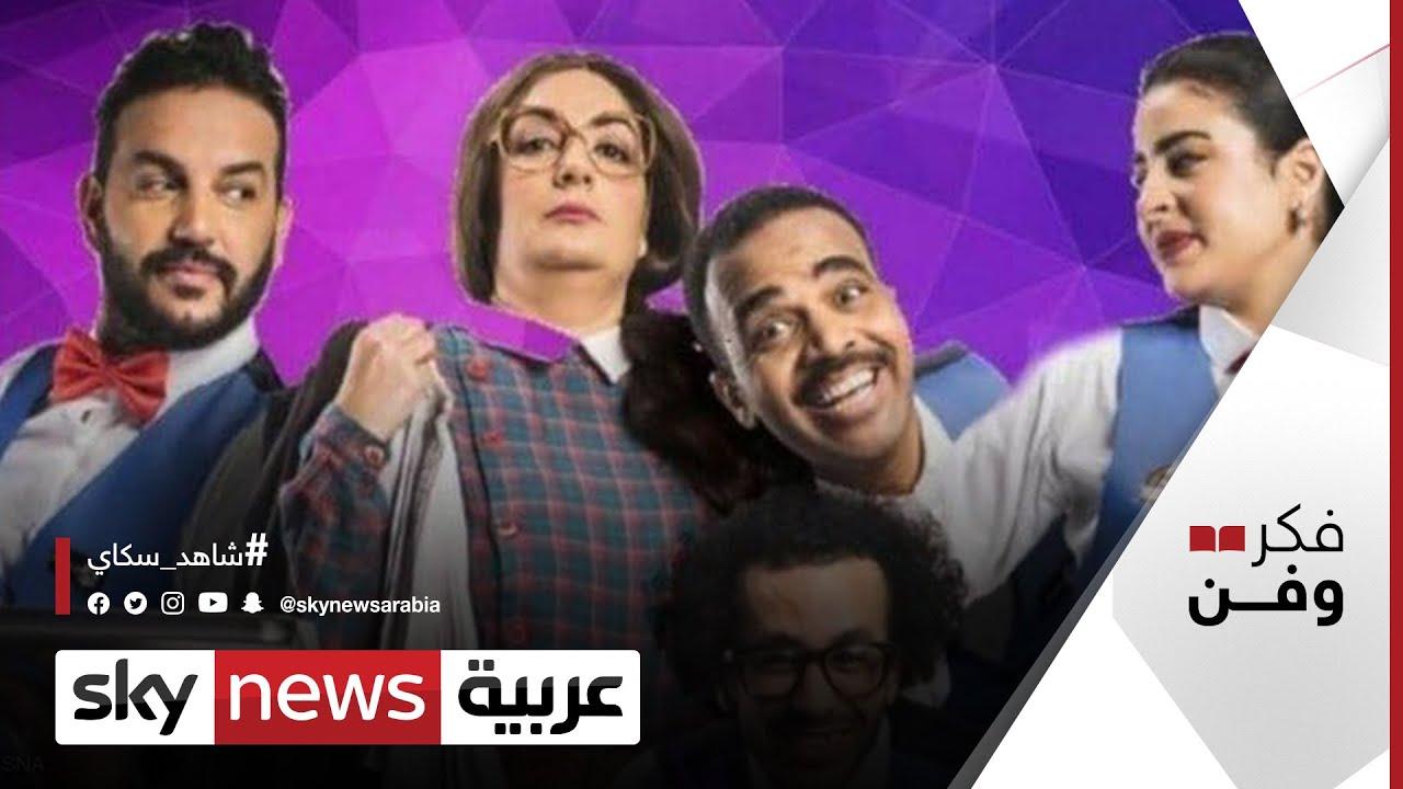 اكتشف الوجه الآخر للمخرج هشام الجباري في الدفاع عن سلسلة -قهوة نص نص-؟ | #فكر_وفن  - نشر قبل 2 ساعة