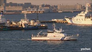 Patrol Boat: Kotonami-class, ISOZUKI (PC 35) Japan Coast Guard - Port of Yokohama