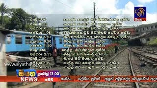 Siyatha TV News 12.00 PM – 13 – 04 – 2018 Thumbnail