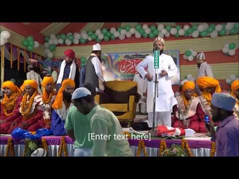 Bahut Pachhta Rahe Hain Jo Madina Chhor Aaye Hain By- Abdul Wakil Mubarakpuri Naat