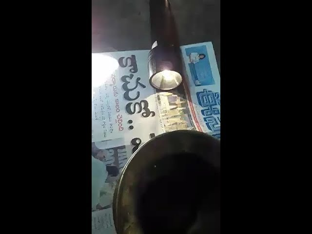 Rice puller torch test video