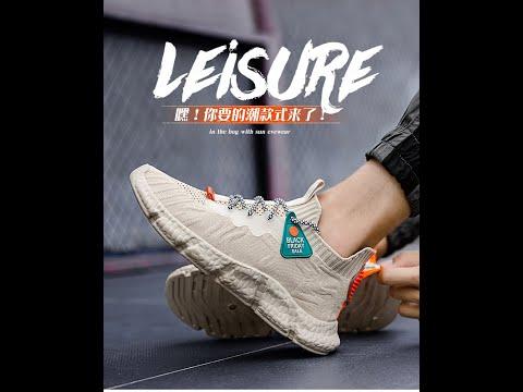 Breathable Running Walking Sneaker