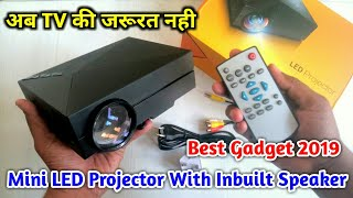 GM60 Mini LED Projector Unboxing and Review Mini Home Theater | DTH Tricks World