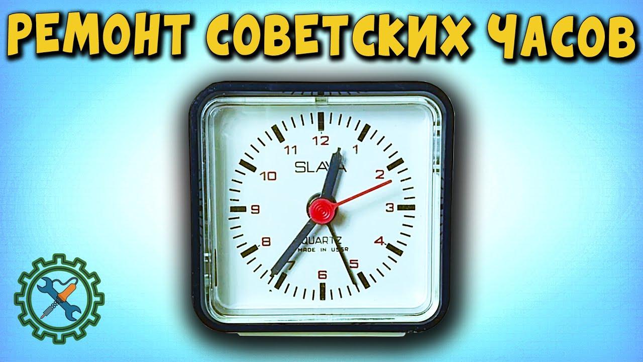 VST-795W - обзор электронных часов - YouTube