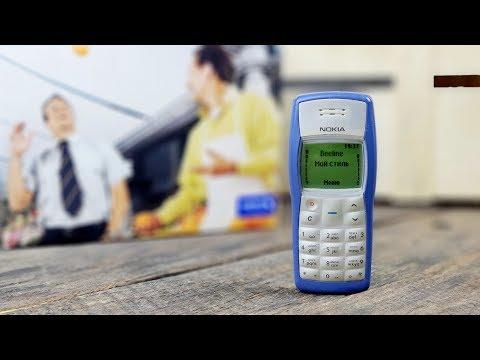 Nokia 1100: непревзойденный успех (2003) – ретроспектива