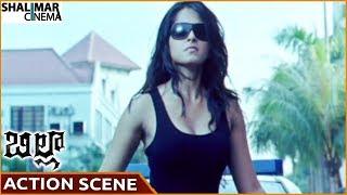 Billa Movie || Anushka Superb Action Scene || Prabhas, Krishnam Raju, Anushka || Shalimarcinema