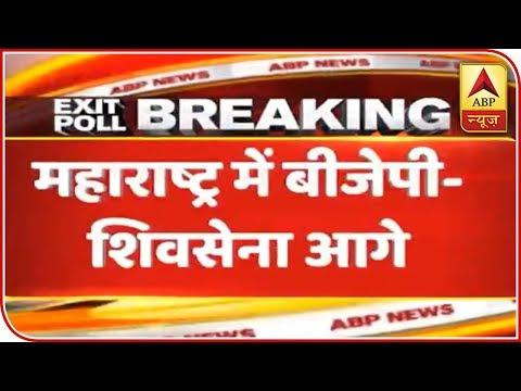 ABP Exit Poll 2019: BJP-Shiv Sena Combine To Win 34 Of 48 Seats In Maharashtra | ABP News