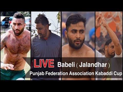 🔴 { Live } Babeli ( Phagwara ) Punjab Federation Association Kabaddi Cup 15 Feb 2018/Punjabilivetv