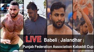 🔴 { Live } Babeli ( Phagwara ) Punjab Federation Association Kabaddi Cup 15 Feb 2018/Punjabilivetv thumbnail