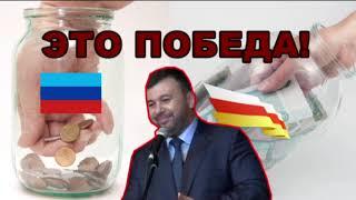 Как Пушилин пытался привести в «республику» международный банк – Антизомби, 26.10.2018