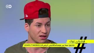 لاجئ عراقي في ألمانيا: