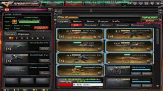 CrossFire ДАН МУНТЯНУ открывает сундуки ЗМ «Зомби III» карта «Цитадель»