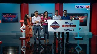 Knowledge Is Power / Quiz Show / Episode 04 on 18th April, 2019 on NEWS24