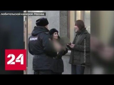 Зачем скандалистка-модель Кира Майер выдает себя за полицейского - Россия 24