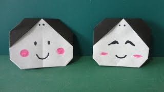 "節分「おたふく」折り紙Setsubun""Moonfaced woman"" origami"