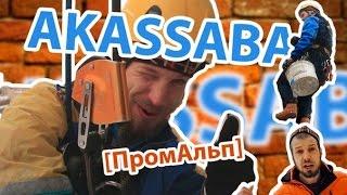 Industrial Access / Промышленный альпинизм в России(, 2016-03-13T13:00:24.000Z)