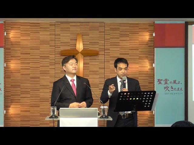2019/05/19 祝福される神様 축복하시는 하나님(民数記 민수기6:22-27)