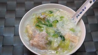 香港食譜 : 鹹瘦肉生菜粥