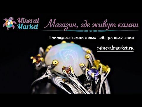 Промо-ролик магазина Mineral Market