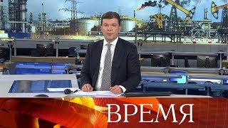 """Выпуск программы """"Время"""" в 21:00 от 09.04.2020"""