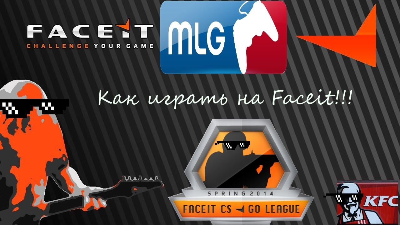 how to get faceit for free