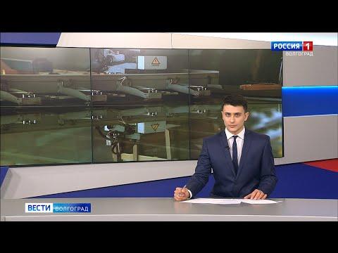 Вести-Волгоград. Выпуск 21.01.20 (14:25)