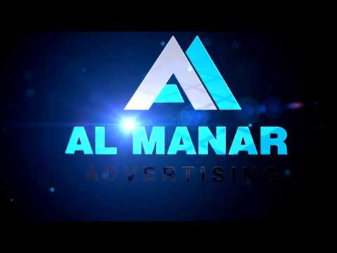 Al Manar Advertising , Sharjah