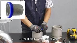 (주)동양벤드