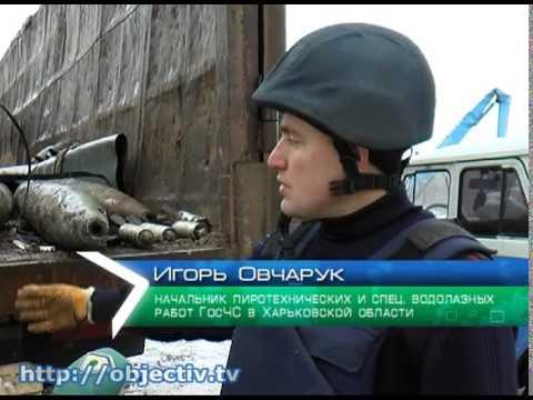 видео: В харьковском пункте приема металлолома нашли снаряды