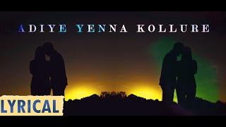 Mirattal Adiye Yenna Kollure Official Lyric