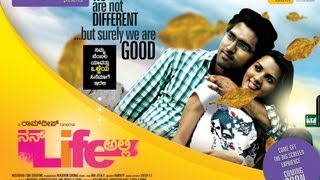 nan life alli cinema official hd trailer