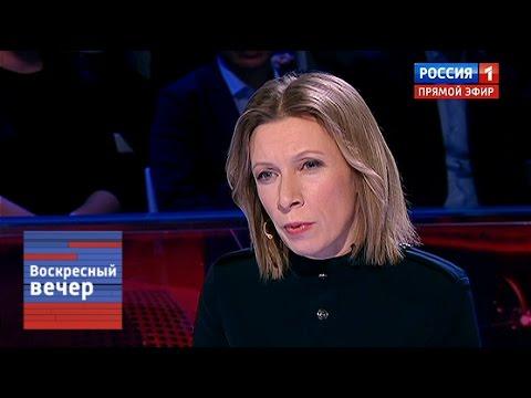 Захарова: внешняя политика Обамы вызвала 'отвращение у всего мира'